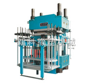 Rubber bearing special vulcanizing machine